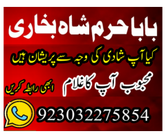 4 img Kala Jado Expert In all worls online 24/7 peer ahmad shah in karachi 0...